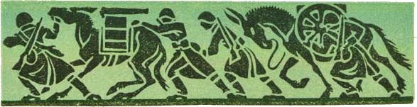stratiwtes aloga 1940